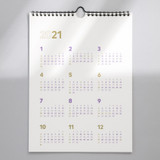 Yearly calendar - Byfulldesign 2021 Large simple wall calendar