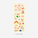 01 Work life balance - PLEPLE Bunny life paper removable sticker