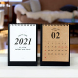 Wanna This 2021 Classic A5 size dated monthly desk calendar
