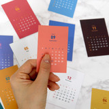 Jam Studio 2021 Welcome mini dated monthly calendar sheets