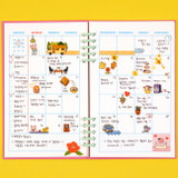 Monthly plan  Ardium Color pop 10 rings dateless monthly diary planner