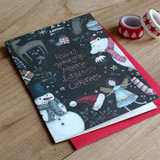 DBD Celebrate Christmas card with envelope