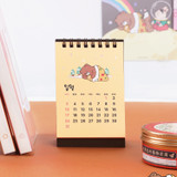 Wanna This 2021 My warm day mini dated monthly desk calendar