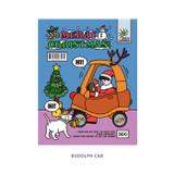 Rudolph car - Ardium Merry Christmas card and envelope set
