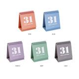 Color - Ardium 31 days dateless daily desk calendar