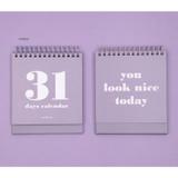 Purple - Ardium 31 days dateless daily desk calendar