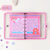 Usage example - Wanna This Color blank paper A7 size 6 holes refills set