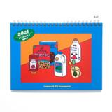 Blue - Design Comma-B 2021 Retro handy dated monthly desk scheduler
