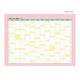 Yearly plan - Design Comma-B 2021 Retro handy dated monthly desk scheduler