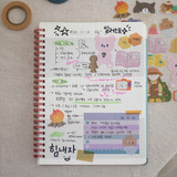 Usage example - Oh-ssumthing O-ssum sticker for decoration ver3