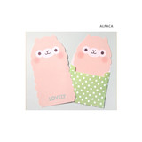 Alpaca - 2young Lovely animal friends letter and envelope set