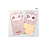 Owl - 2young Lovely animal friends letter and envelope set