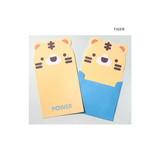 Tiger - 2young Lovely animal friends letter and envelope set