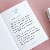 Usage example - Indigo Success 365 dateless daily journal