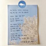 Usage example - Meri Film Spring cherry blossom memo writing notepad