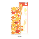 Autumn - Wanna This Forest's tree paper sticker
