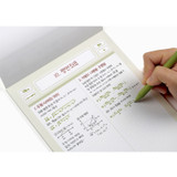 Usage example - After The Rain Cafe label B5 size grid notes memo notepad
