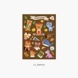 1 Zepeto - Project fairy tale my juicy bear removable sticker 9-16