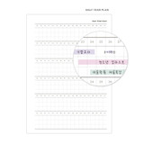 Half year plan - ICONIC Heyday 6 months hardcover dateless study planner