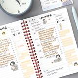 07 Goal - Indigo Daily life removable sticker seal 1-10