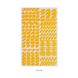 Yellow - After The Rain Cinematic Korean Alphabet removable sticker