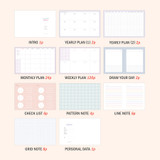 Planner section - ICONIC Bubbly dateless weekly diary planner