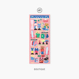 41  Boutique - Second Mansion Juicy bear removable sticker seal 40-45