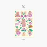 01 Tory - Second Mansion Enfant friends removable sticker 01-08