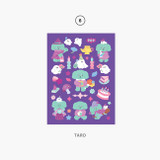 06 Taro - Second Mansion Enfant friends removable sticker 01-08