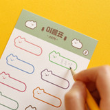 Long - Kitty name label paper sticker