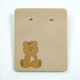 Back - N.IVY Cozy Bear clipboard holder with sticky notepad