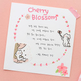 Usage example - Annyang self-cut paper and clear sticker set
