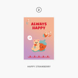 02 happy strawberry - Second Mansion Jucy and Paul Holographic Postcard