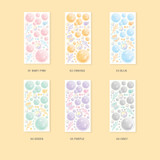 Second Mansion Background Ocean Removable Paper Sticker Pack 01-06