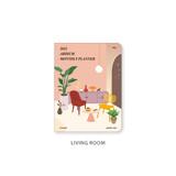 Living room - Ardium 2022 large dated monthly planner scheduler