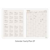 Calendar & yearly plan - Ardium 2022 Big dated monthly planner scheduler