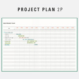 Project plan - Antenna Shop 2022 Table talk B6 dated monthly diary planner