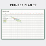 Project plan- Antenna Shop 2022 Table Talk A5 Dated Monthly Diary Planner
