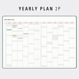 Yearly plan - Antenna Shop 2022 Table Talk A5 Dated Monthly Diary Planner