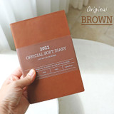 Brown - Indigo 2022 Official Soft Dated Monthly Diary Planner