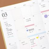 Monthly plan - Indigo 2022 Official Big Dated Monthly Planner Scheduler