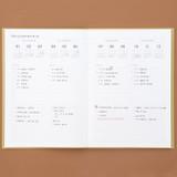 Quarterly plan - Indigo 2022 Official Big Dated Monthly Planner Scheduler