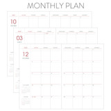 Monthly plan - Indigo 2022 Prism A5 Dated Monthly Diary Planner