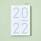 White - Ardium 2022 Premium Basic Dated Monthly Planner Scheduler