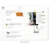 Weekly plan - Ardium 2022 Basic Dated Weekly Diary Planner