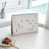 Front - Indigo 2022 Prince Story monthly desk standing calendar