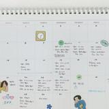 Back - Indigo 2022 Prince Story monthly desk standing calendar