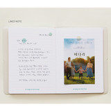 Lined note - Indigo 2022 Be Happy for Little Things Dated Weekly Diary