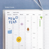 Yearly plan - ICONIC 2022 Simple Medium Dated Weekly Diary Planner