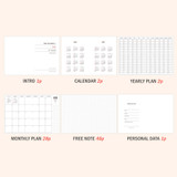 Planner paages - ICONIC 2022 Simple Large Dated Monthly Diary Planner